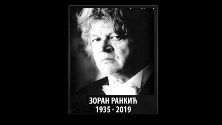 IN MEMORIAM: ZORAN RANKIĆ (1935-2019)